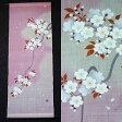 麻タペストリー『吉野桜』(新2)(掛軸、和風タペストリー)【春/さくら、サクラ】【送料無料】【P27Mar15】