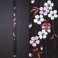 細タペストリー『夜桜』(掛軸)【春/さくら,桜】【楽ギフ_包装選択】【楽ギフ_のし宛書】