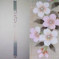 麻細タペストリー『サトザクラ』(新2)(掛軸、和風タペストリー)【春/桜、さくら】【RCP】