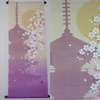 麻タペストリー『古都桜』(掛軸、和風タペストリー)【春/さくら、サクラ】【送料無料】【P27Mar15】