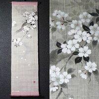 麻タペストリー『宵の月』(掛軸、和風タペストリー)【春/桜、さくら、サクラ】【送料無料】