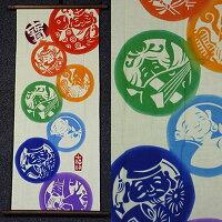 手拭いタペストリー『七福神』(タペ棒セット)【冬/縁起物/お正月/賀正/手ぬぐい/掛軸】(包装、のし不可)