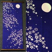 手拭いタペストリー『月下桜』(タペ棒セット)【春/さくら、サクラ/手ぬぐい/掛軸】(包装、のし不可)