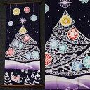 新感覚♪クリスマスに手拭いタペストリー♪手拭いタペストリー『Secret Tree』(タペ棒セット)...