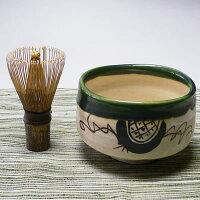 美濃焼織部焼抹茶茶碗(ベージュ・緑・古田織部)