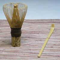 利休茶筅、竹製茶杓セット