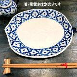 【木の葉型 中皿24cm】お皿青白陶器青白食器取り皿陶器 小鉢タイ料理アジアン料理タイ雑貨