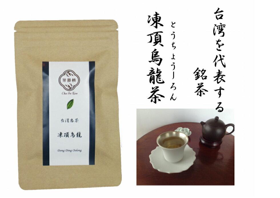 茶葉・ティーバッグ, 中国茶  50g 50g