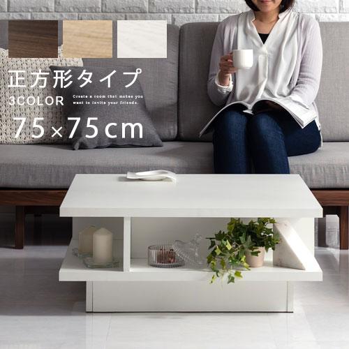 テーブル, センターテーブル・ローテーブル  3 TBL500329