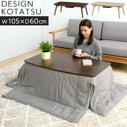 センターテーブル・折りたたみ・こたつ・テーブル・折れ脚・ローテーブル・座卓・ちゃぶ台・デスク・一人用こたつ・コタツ・机