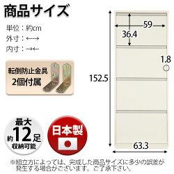 家具・モダン・シンプル・ナチュラル・ブラウン・アイボリー