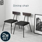 パーソナルチェアー・一人掛け椅子・チェア・椅子・チェアー・パーソナルチェア・木製チェア・ダイニングチェア・食卓椅子・いす