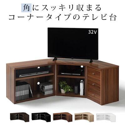 一人暮らしとテレビ台