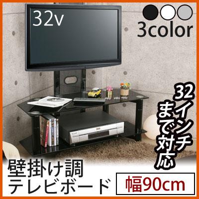 テレビ台 薄型 液晶テレビ 20型 22型 32型 テレビラック TVボード 薄型テレビ 台 テレビボード AV...