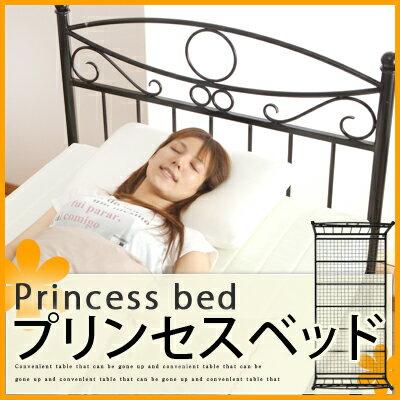 ベッド 姫系 シングル パイプベッド 姫 ベット お姫様 お姫さま プリンセスベッド 寝具 ひとり暮ら...