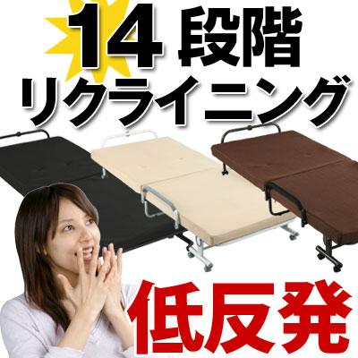 折り畳みベッド 折畳みベッド リクライニングベッド ソファーベッド 低反発マットレス 布団 寝具 ...