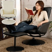 リクライニングチェアーオットマン付きソファー1人掛け合成皮革パーソナルいす椅子イス一人掛け足置き台