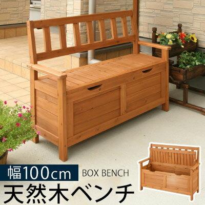 ガーデン ベンチ 縁台 bench チェア 木製 イス 椅子 物置き chair ウッドストッカー ウッドチェア ...