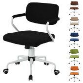 高機能・チェア・ロッキング・オフィスチェア・オフィスチェアー・パソコンチェア・PCチェア・pcチェア・チェアー・椅子
