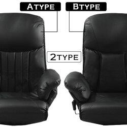 座椅子・肘掛け・レバー・式・リクライニングソファ・座イス・座いす・リクライニングソファー・リクライニング