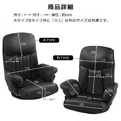 クッション・肘掛・肘付き・肘置き・リクライニングソファ・クッション・肘付き座椅子