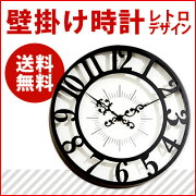 ポイント 掛け時計 ウォール クロック アンティーク クラシック デザイン おしゃれ