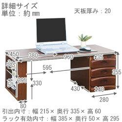 天然木ワンタッチ文机★天然木ワンタッチ文机2009年モデル