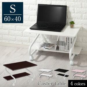 テーブル ノートパソコンデスク ノートパソコンラック サイドテーブル ブラック ホワイト おしゃれ パソコン キャスター コンパクト