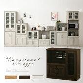 レンジ台食器棚キッチン家具キッチン収納レンジボード家電棚家電収納台所家具キッチンボードキッチンキャビネット