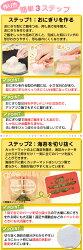 遠足・ピクニック・運動会・キッチン・調理道具・キャラ弁アイテム・子供・入園・入学・送料無料