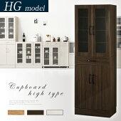 食器棚・ハイタイプ・鏡面・木製・キッチン家具・キッチン収納