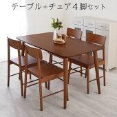 テーブル・ダイニングテーブル