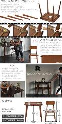ダイニング3点セット木製ダイニング家具チェアー2脚+テーブル天然木製家具ダイニングセットダイニングチェアー椅子いすイス食事食卓カジュアルダイニングテーブル机つくえデスク食堂