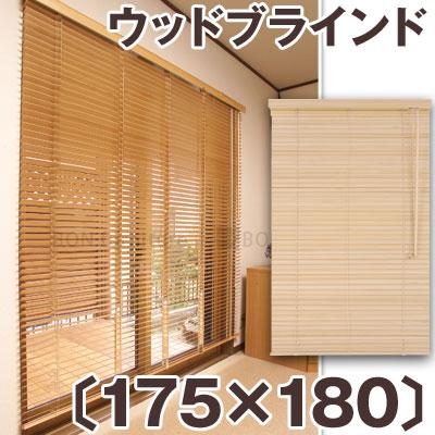 カーテン 遮光 間仕切り 無地 ロールアップ シェード 天然木 アジアン 和室 ブラウン 紫外線 木製 ...