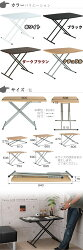 テーブル・昇降式・昇降式テーブル・高さ調節テーブル机デスクコーヒーテーブルダイニングテーブルリビングテーブルサイドテーブル木製