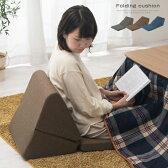 座椅子 低反発 クッションチェア まくら マクラ 枕 ごろ寝クッション 睡眠 マットレス 座布団 座ぶとん 日本製 国内生産 国産 父の日 ギフト おしゃれ コンパクト 折りたたみ おすすめ クッション 和室 あす楽対応