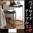 サイドテーブル 木製 ナイトテーブル ラウンドテーブル ソファー ベッド サイド テーブル 円形 丸...