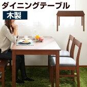 マルチテーブル・ダイニングテーブル・ハイテーブル・テーブル・机・つくえ