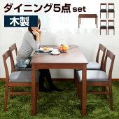 マルチテーブル・ダイニングテーブル・ハイテーブル・テーブル・チェア・椅子・机・木製家具・ダイニングテーブルセット
