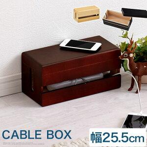 ケーブル テーブル スマフォ タブレット パソコン コンセント アイデア おしゃれ