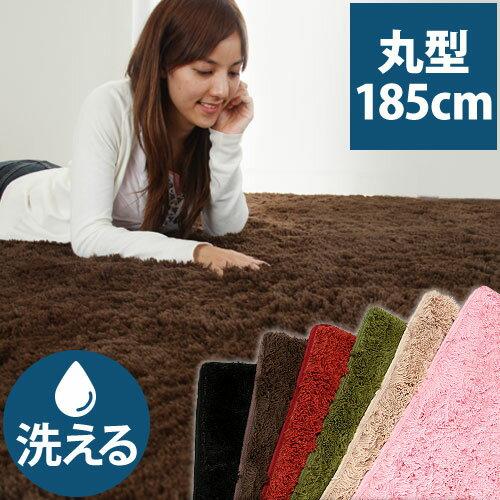 ラグマット ラグ 円形 洗える さらふわ カーペット 滑り止め ラグカーペット 丸型 リビング 絨毯 ...