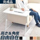 テーブル 木製 折りたたみ サイドテーブル ナイトテーブル 高さ 昇降式 脚 高さ調節 ホワイト 移動 フリーテーブル 机 ノートパソコンデスク 白 ブラック 黒 ローテーブル 軽量 寝ながら パソコンデスク デスク 折り畳み 一人用 おしゃれ