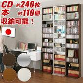 コミックラックAV収納本棚CD収納DVD収納CDラックDVDラックコミック収納ブックシェルフ収納棚収納ラック