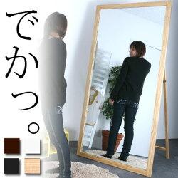 幅90cm大型ミラーマリエ★全身鏡ドレッサー姿見鏡姿見ミラー化粧鏡かがみカガミ鏡業務用木製フレームスタンドミラースタイルミラーファッションミラーホワイト白ブラウンブラック黒飛散防止加工済み全身鏡