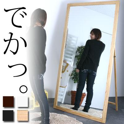 全身鏡 ドレッサー 姿見 鏡 ワイド ミラー 化粧鏡 か...