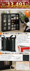 DVDラック・DVD収納・書棚本棚モダン省スペース収納扉付きホワイトブラックディスプレイ木製AVキャビネット