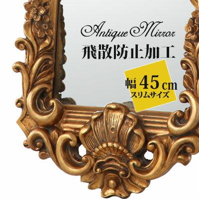 木製フレーム 姿見 スタンドミラー 全身鏡 アンティーク風 ミラー 化粧鏡 ヨー...
