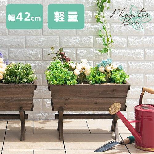 植木鉢・プランター, プランター