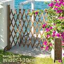 フェンス DIY エクステリア 木製 トレリス メッシュ ク