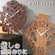 クーポン 掛け時計 アンティーク クロック クォーツ リビング プレゼント デザイナーズ おしゃれ
